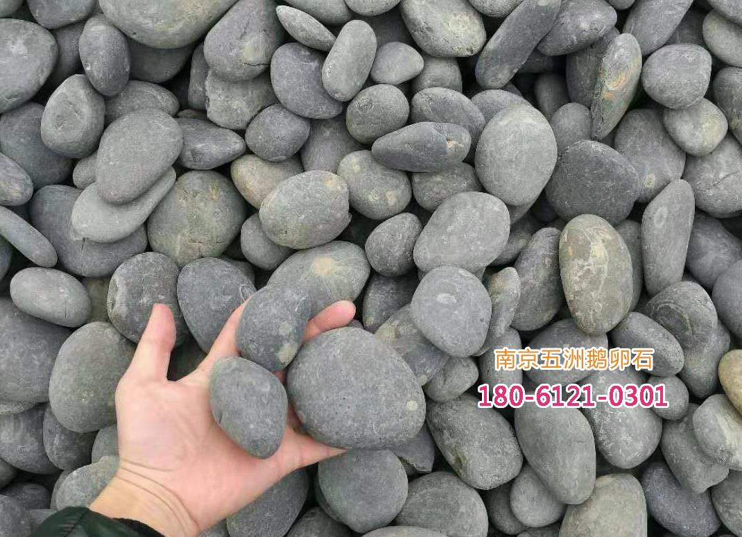 枯山水底层卵石